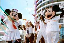 Disney Cruise Line Sail-Away Party